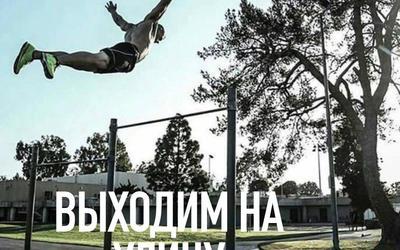 УЛИЧНЫЕ ТРЕНИРОВКИ ДЛЯ БОКСЕРОВ